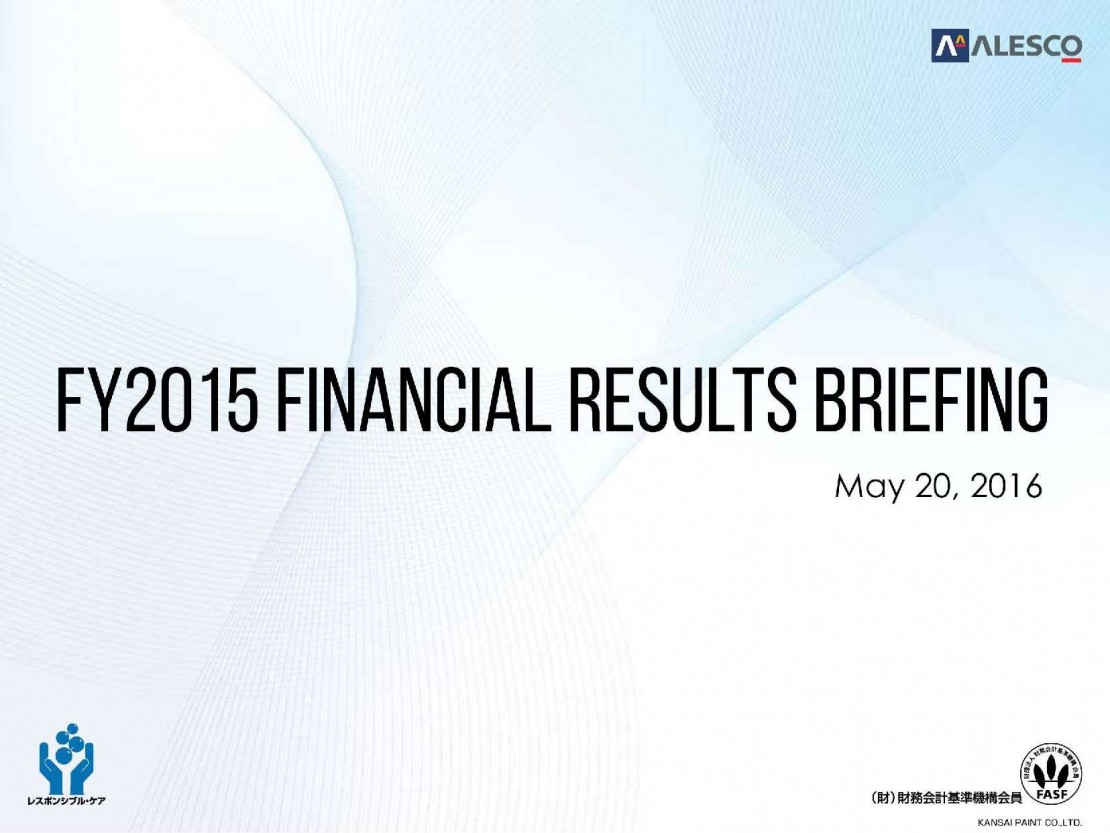 Download Financial Results Briefing FY2015